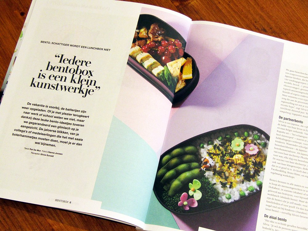 Artikel Culinaire Ambiance